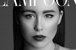 "Aurora Hunziker ziert das Cover des Fashion-Magazins ""Lampoon - The Fashionable"""