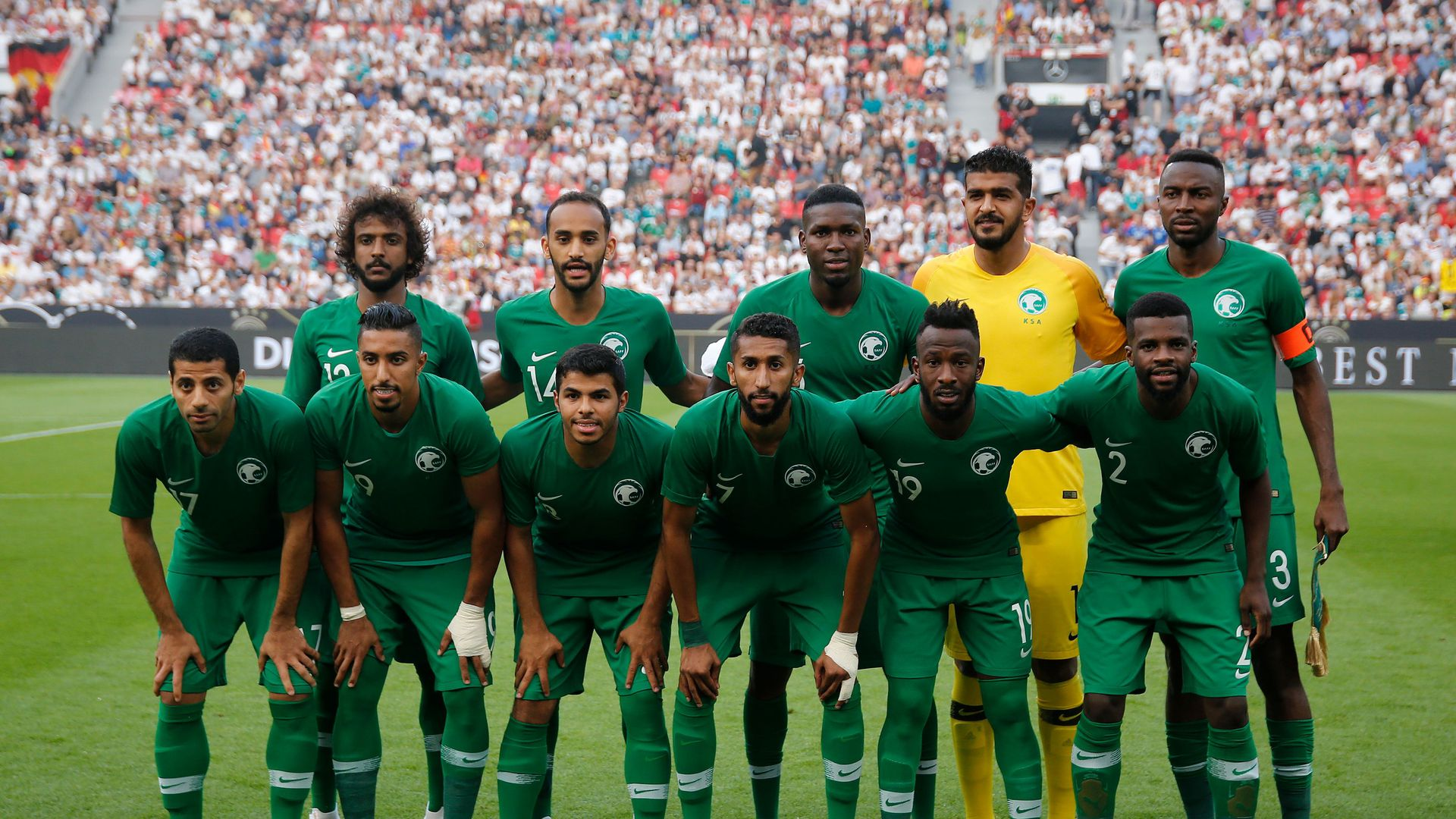 Saudi Arabien FuГџball Nationalmannschaft
